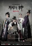 Bậc Thầy Thương Gia - The Merchant: Gaekju