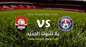 نتيجة مباراة العدالة والرائد اليوم بتاريخ 29-08-2020 في الدوري السعودي