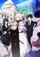[Anime] Todas las Novedades y Épocas.  Seikai_Suru_Kado%2B%2B197310