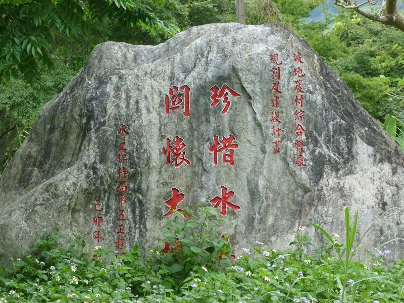 TAIWAN. Taitung, 30 kms autour - P1120063.JPG