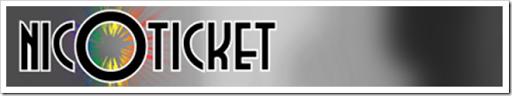Grey%25255B5%25255D.png - 【リキッド】Nicoticket3周年記念で全リキッド50%オフの超お得なスペシャルセール!【24時間限定セール】