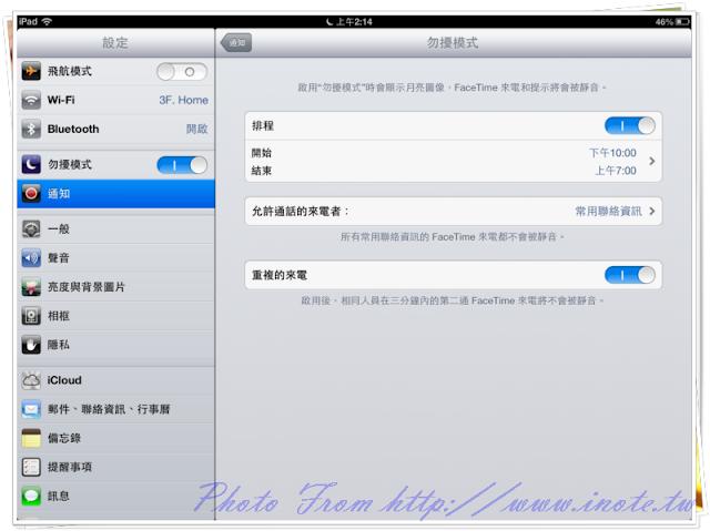 iOS%25206 22