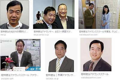 若林健治、解説の山田隆さんも認めていた「プロレス愛」
