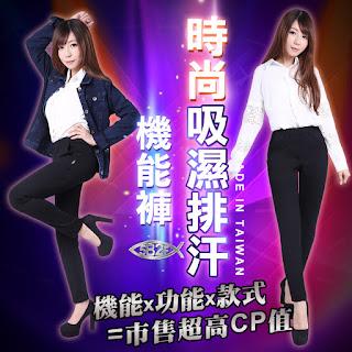 https://sites.google.com/site/5b2ferzhan/LEGGING/920-shi-shang-xi-shi-pai-han-ji-neng-ku
