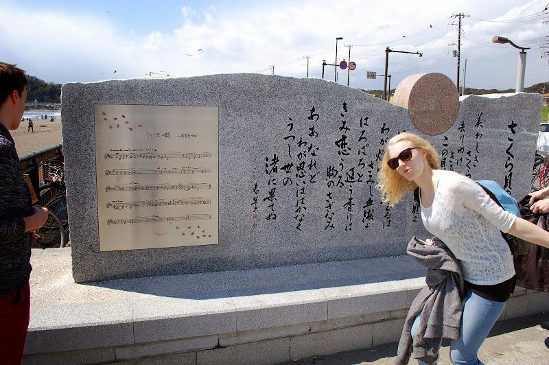 2014 Japan - Dag 7 - jordi-DSC_0157.JPG