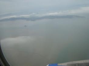 Photo: Anflug Südkorea