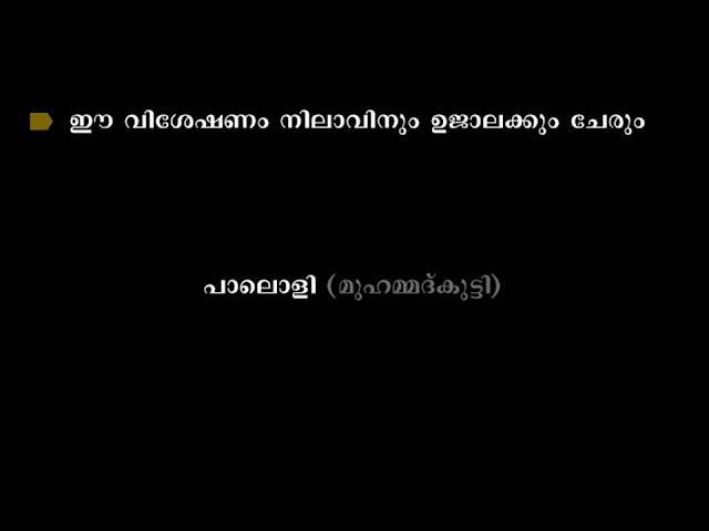 Kerala politics 6
