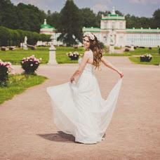 Wedding photographer Alena Gorbacheva (LaDyBiRd). Photo of 11.06.2014