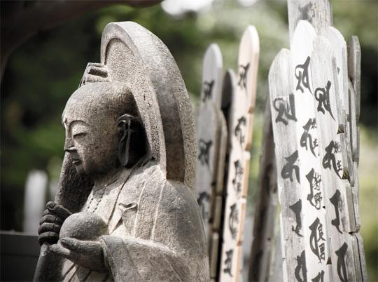 Cementerio de Yanaka en Tokyo