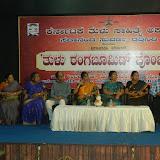 Tulu Ranga Bhoomid Ponjovul