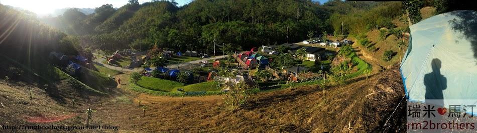 山上的家露營區