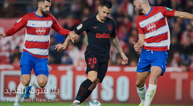 موعد مباراة اتلتيكو مدريد وغرناطة
