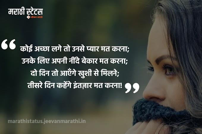 इश्क शायरी हिन्दी | Ishq Shayari Hindi