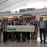 Xiamen Technical Visit Tour