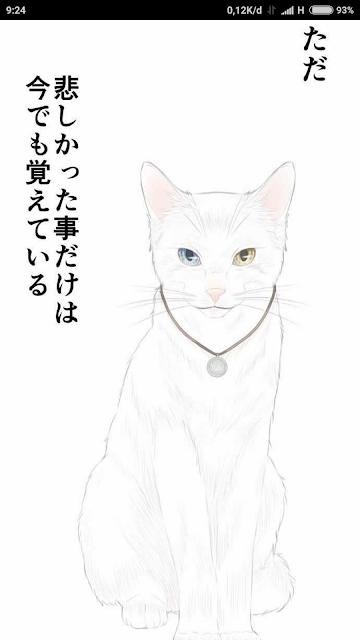 Comico Uchi no neko wa mono no kai ni narimashite