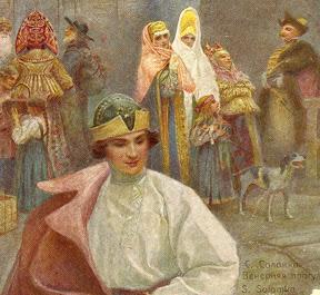 Соломко Сергей Вечерняя прогулка