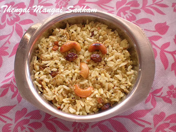 Thengai Mangai Sadham Recipe
