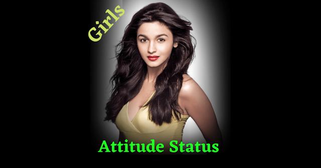 200+ Girls Attitude Status In Hindi | Girls Attitude Shayari Status | लड़कियों की एटीट्यूड शायरी