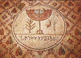 فن الفسيفساء الاسرائيلي العريق
