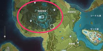 龍 原 廃墟 神風
