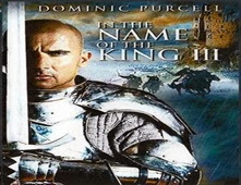 فيلم In the Name of the King III