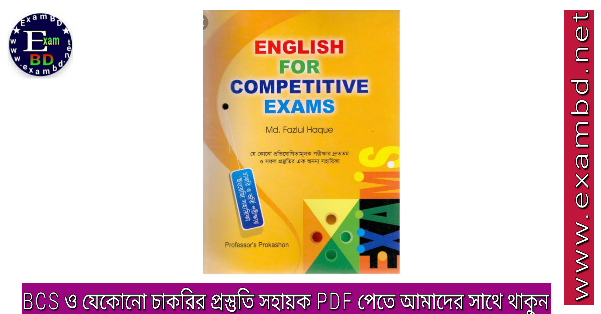 English For Competitive Exams Part 4  (401-500 pages) PDF