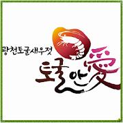 광천 철희네 토굴새우젓 - jeotgalmall APK