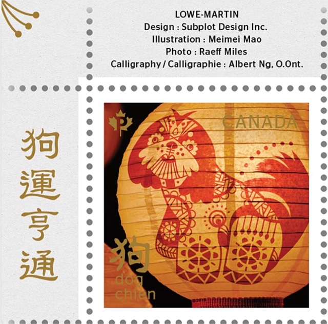Commonwealth Stamps Opinion: 1149  🇨🇦 Canada Post Chinese