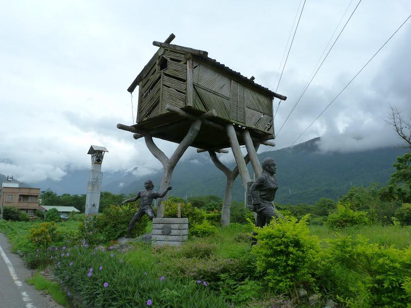 Si Lin village