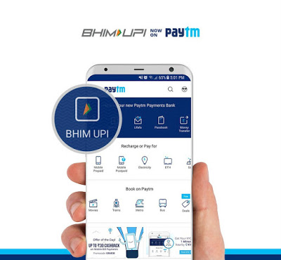 Paytm UPI – Send Rs.1 & Get Rs.1 Cashback (20 Times Per Day)