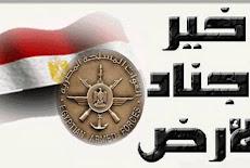 ما مدى صحة حديث سيدنا عمر في خطبته أن جنود مصر خير أجناد الأرض؟