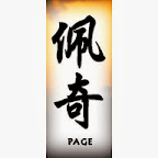 page - tattoos for men