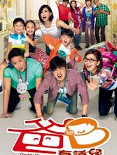 Daddy Dearest Hongkong Drama