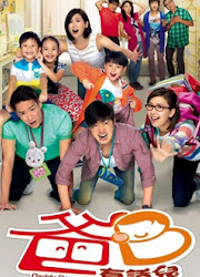 Daddy Dearest Hong Kong Drama