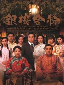Hào Môn Dậy Sóng (SCTV9)