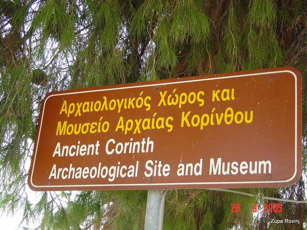 Stopama sv. Pavla po Grčkoj 2005 - DSC05500.JPG