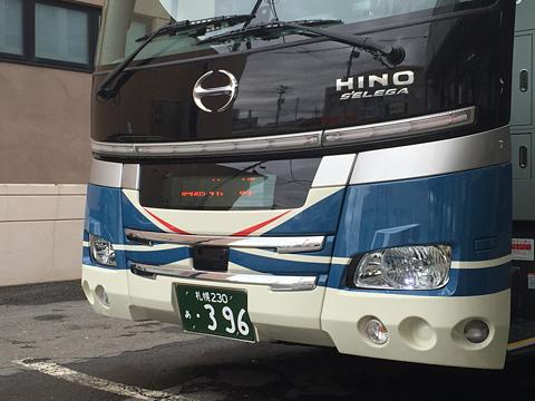 沿岸バス「特急はぼろ号」 ・396 沿岸バス本社ターミナルにて その4