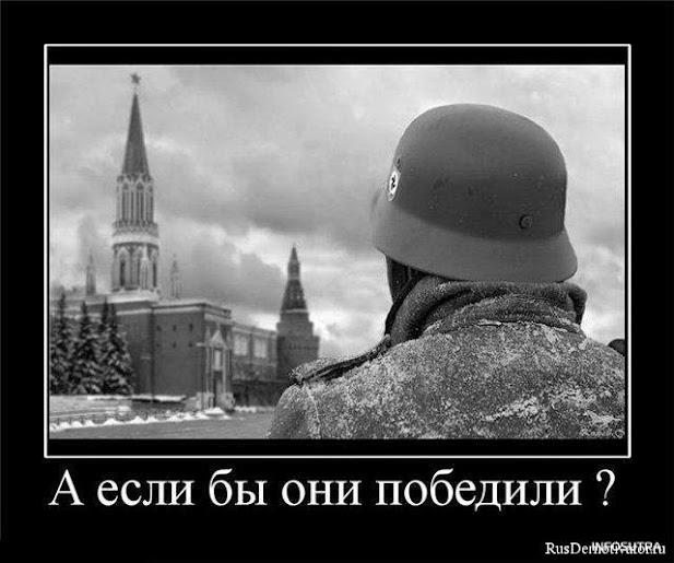 """Встреча в """"нормандском формате"""" по Украине может состояться 5 января, - ТАСС - Цензор.НЕТ 4028"""