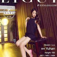 LiGui 2015.09.12 网络丽人 MODEL 语寒 [59P] etefd-01.jpg