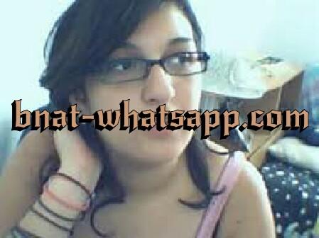 femme cherche homme whatsapp