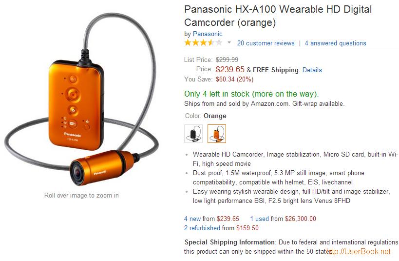panasonic hx-a100 camcorder amazone 최저가격 판매처