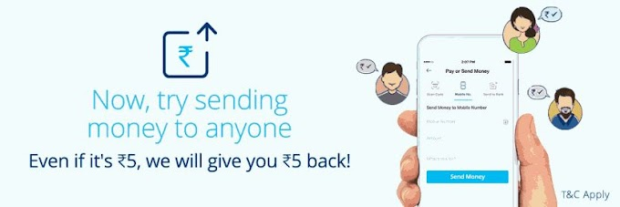 Paytm - Send 5 Rs & Get 5 Rs Cashback (First Time Users)