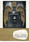 24/09/1967, Berea Hebrew Congregation