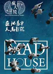 Mad House / The Classification of Spirit China Web Drama