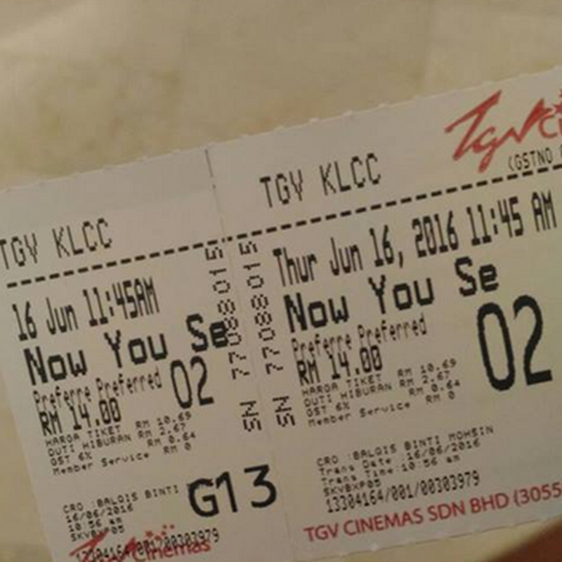 Now You See Me 2 , boring !