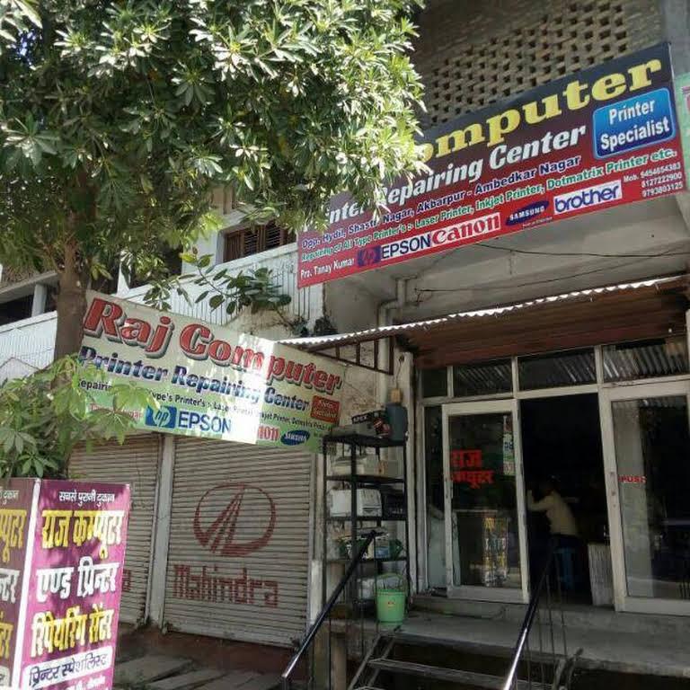 Raj Computer Akbarpur Ambedkar Nagar UP - Printer Repair Service in