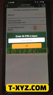 تطبيق فون كاش البنك الأهلى المصرى الشحن الرقم السري