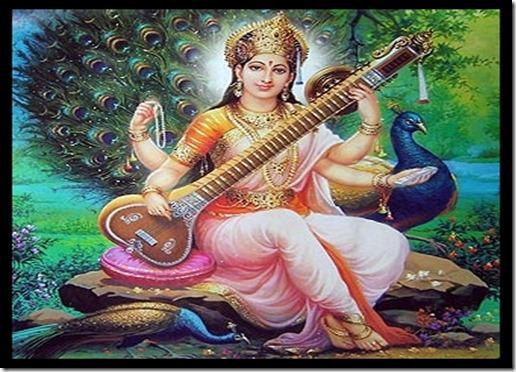 saraswati_1