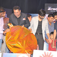 Bengal Tiger MovieMusic Launch