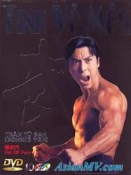 Fist of fury - Tinh võ môn - Chung tử đơn